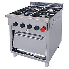 Cocina a gas 4 quemadores plateado