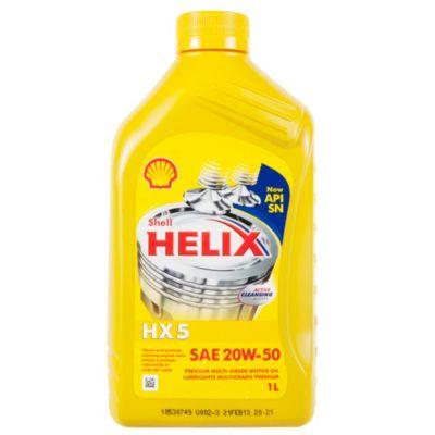 Aceite Helix Hx5 20w 50 1l