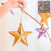 Set 4 estrellas 2 colores oro 12 cm