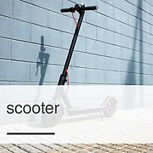 Carros, scooters y skates