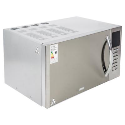 Horno microondas digital 25 litros gris