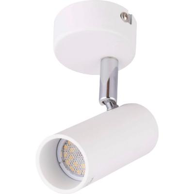 Foco Mokka led aluminio y metal blanco