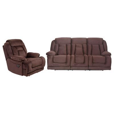 Juego de living  3 cuerpos + sillón chocolate