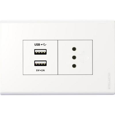 Tomacorriente simpre 10 A + 2 USB Blanco