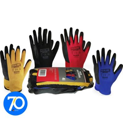 Pack de 4 guantes multiuso