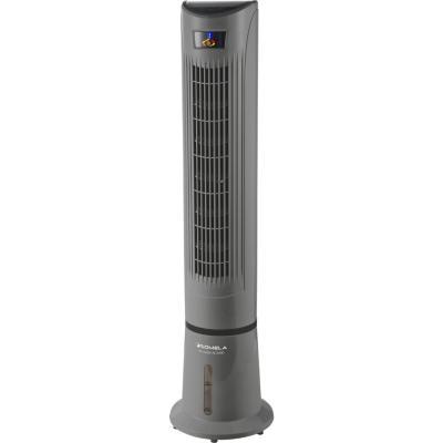 Enfriador de aire 45 W gris