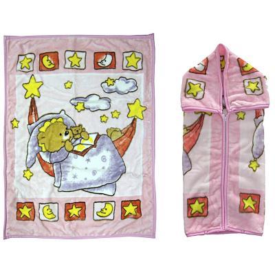 Saco con broche oso rosado 80x100 cm