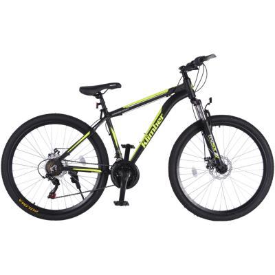 Mountain Bike Aro 27.5 Aluminio