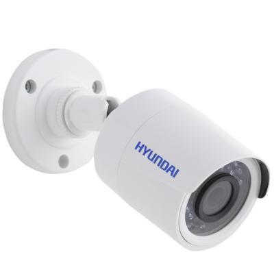 Cámara seguridad visión nocturna IP 720 pixeles HD tipo bullet