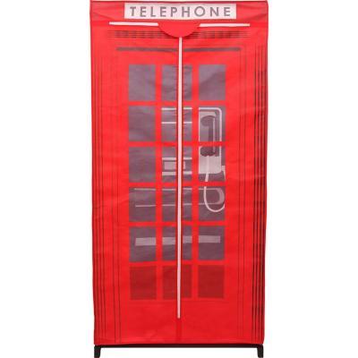 Clóset portatil 75x45x165 cm caseta telefonica