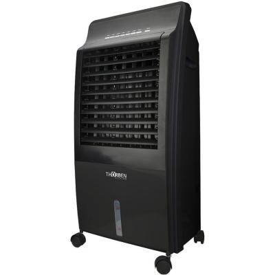 Enfriador de aire 65 W gris