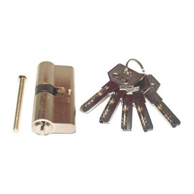 Cilindro multipunto seguridad bronce 5 llaves