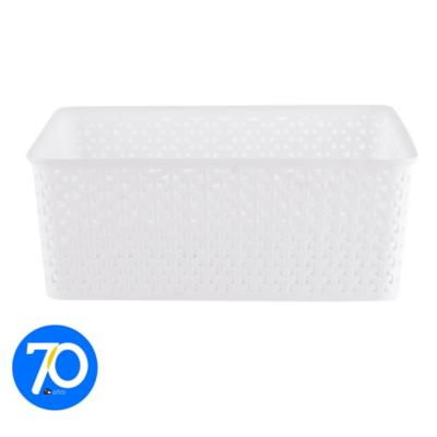Canasta ratán 35x30x13 cm Blanca