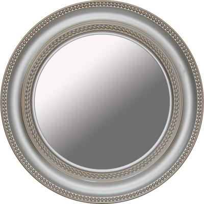 Espejo plastico redondo silver 60 cm