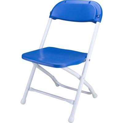 Silla plegable niños 33x33x56 cm azul