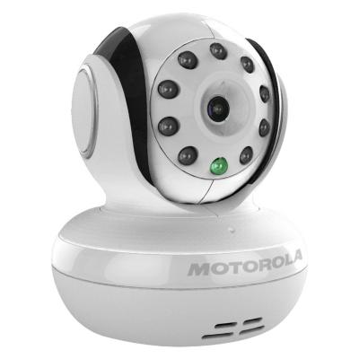 "Baby monitor lcd 3,5"" mb33x"