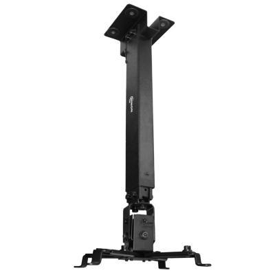 Soporte para proyector a techo extensible 43-65 cm