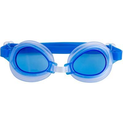Lentes de natación, Hydro Swim