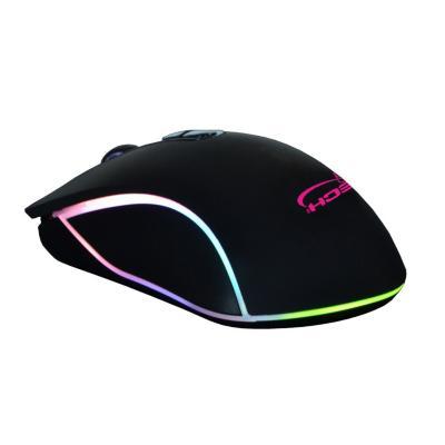 Mouse gamer 4800 dpi