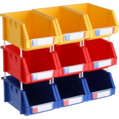 9 Cajas organizadoras 15x24x12,4 cm