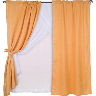 Set de cortinas tela 145x220cm Diana mostaza