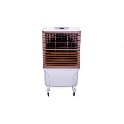 Enfriador de aire movible 380w