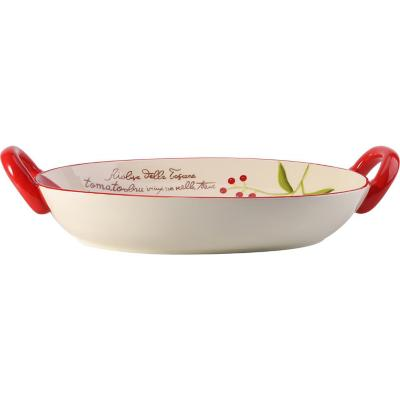 Fuente 44 cm Tomate