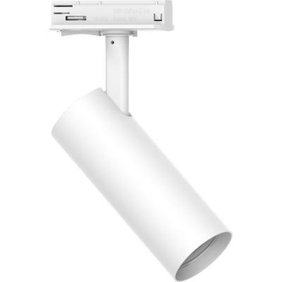 Foco led riel cilíndrico 12 W blanco luz Cálida