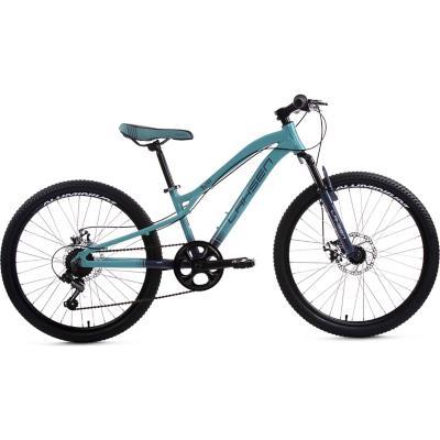 Bicicleta Infantil Niña Aro 24
