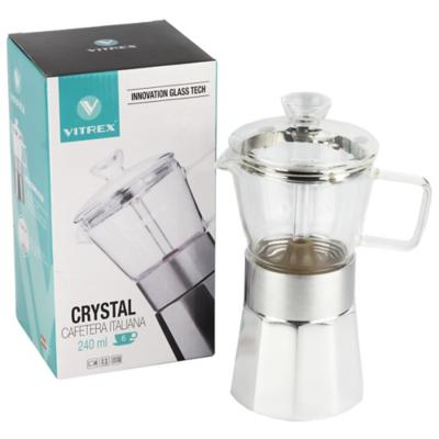 Cafetera aluminio 240 ml plateada