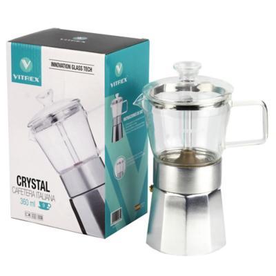 Cafetera aluminio 360 ml plateada