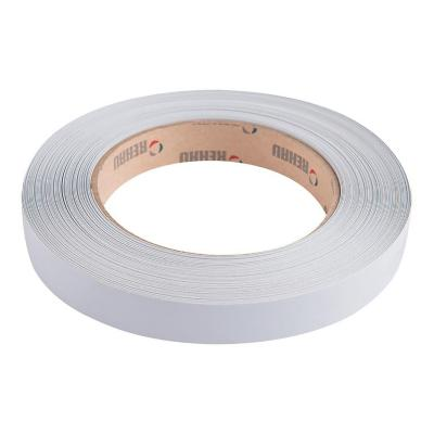 Tapacanto PVC Gris Humo 22x0,45 mm 100 m