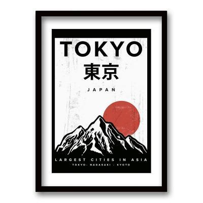 Cuadro 50x35 cm ilustración tokyo