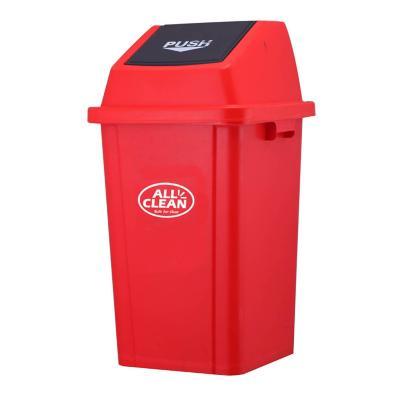 Basurero vaivén 100 litros rojo