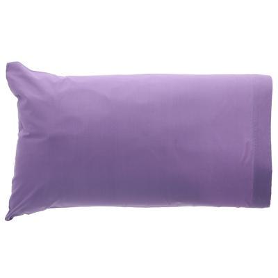 Set fundas de almohadas Lila 144 hilos 50x70 cm
