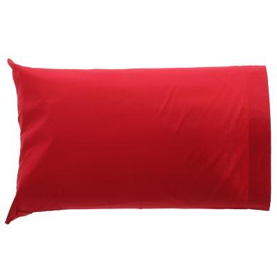 Set fundas de almohadas Rojo 144 hilos 50x70 cm