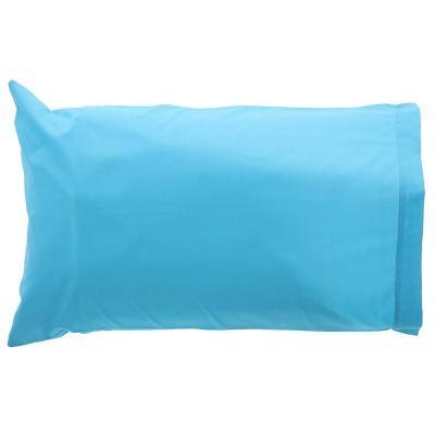 Set fundas de almohadas calipso 144 hilos 50x70 cm