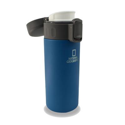 Mug metálico 350 ml azul marino