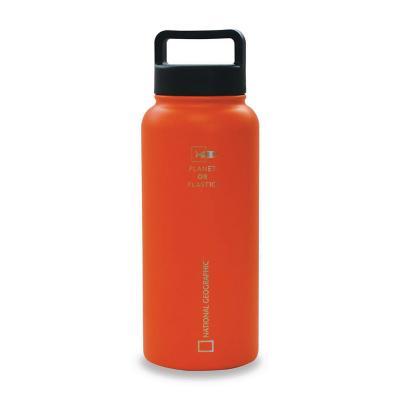 Botella metálica 960 ml naranja