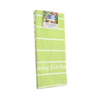 Set 3 Paños Cocina 38x64 cm Verde