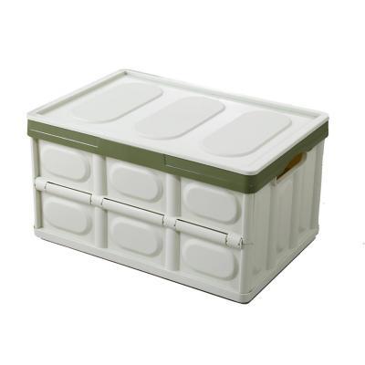 Caja plegable mediana 30 l 43x28x24 cm verde