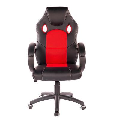Silla Gamer Fury 49x65x112 cm Rojo