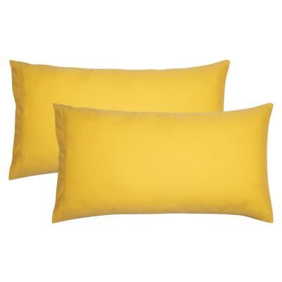 Set funda de almohadas mostaza 51x91 cm