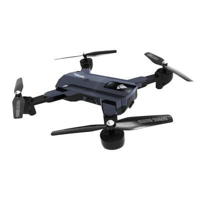Drone F196 22 Minutos De Vuelo Cámara 2mp Wifi Fpv