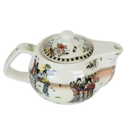 Tetera de cerámica con filtro Beige 250 ml