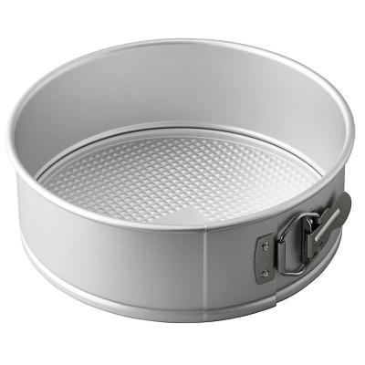 Molde desmontable aluminio 22,8 cm