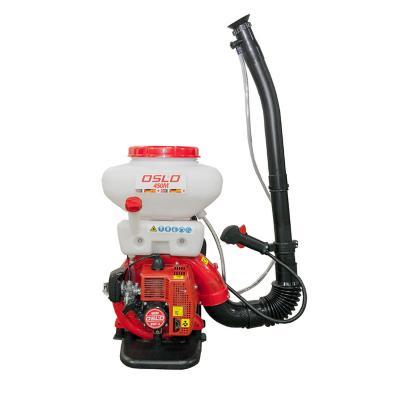 Fumigador pulverizador de 2 tiempos 43 cc 2,8 HP 14 litros a gasolina