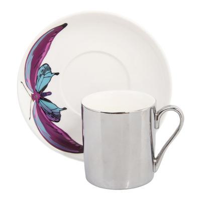 Taza Café con Plato Reflejo Morado 2 Piezas