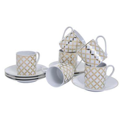Juego de Tazas Para Café 12 piezas Boston Gold