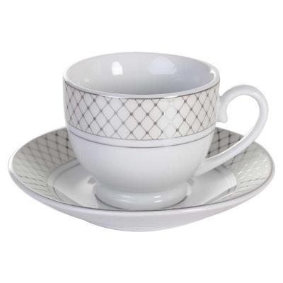 Juego de Tazas Café Florencia Silver 12 Pzas